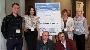 Команда учасників конференції з України