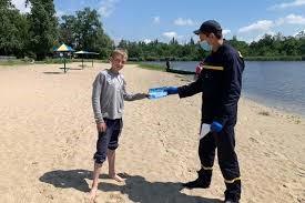 Дитячий пляж м. Новомосковськ