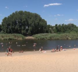 Міський пляж м. Павлоград